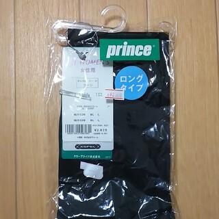 プリンス(Prince)のテニスアームカバー(ウェア)
