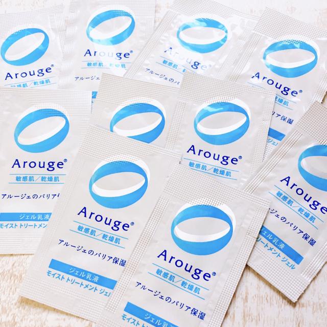 Arouge(アルージェ)のアルージェ 化粧水 乳液 クリーム コスメ/美容のスキンケア/基礎化粧品(化粧水/ローション)の商品写真