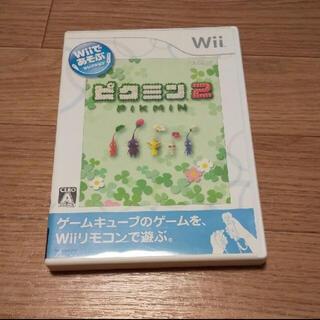 Wii - Wii ピクミン2 ソフト