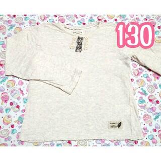 ビケット(Biquette)の130 ビケット トップス(Tシャツ/カットソー)
