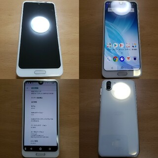 SHARP - au SHARP AQUOS R2 SHV42 White 中古 訳あり
