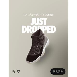 ナイキ(NIKE)の込・27㎝ Nike Air Jordan 11 Retro Jubilee(スニーカー)