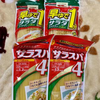 ニッシンセイフン(日清製粉)の【4個セット】早ゆでサラダ サラスパ スパゲッティ マ・マー はごろもフーズ(麺類)