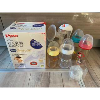 ピジョン(Pigeon)の搾乳器(電動、手動)哺乳瓶等(哺乳ビン)