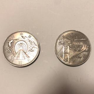 昭和63年記念500円硬貨 青函トンネル開通&瀬戸大橋開通(貨幣)