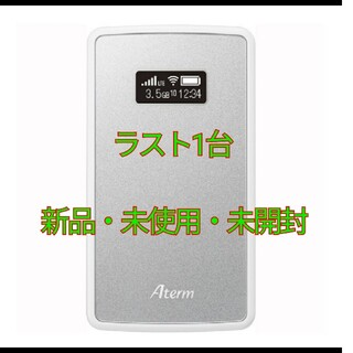NEC - ★期間限定値下げ★ NEC Aterm モバイルルーター MP02LN SW