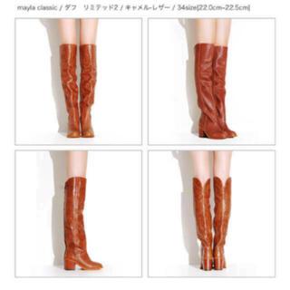 ランダ(RANDA)のmayla classic レザーブーツ S(ブーツ)