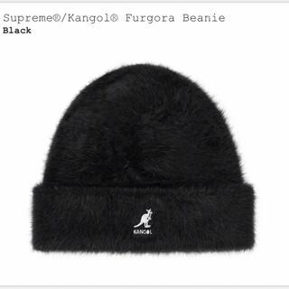 シュプリーム(Supreme)のsupreme Kangol Furgora Beanie カンゴール ビーニー(ニット帽/ビーニー)