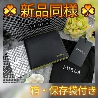 フルラ FURLA メンズ 黒 ブラック イエロー 折り財布 袋 箱付き 美品