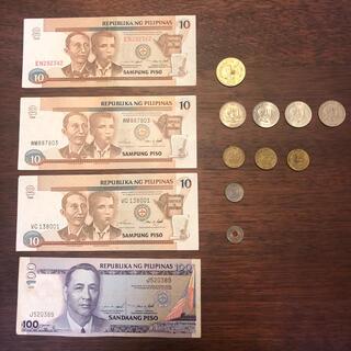 フィリピン 紙幣&コインセット(貨幣)