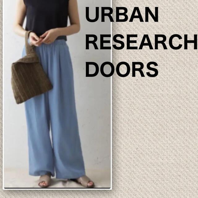 DOORS / URBAN RESEARCH(ドアーズ)のURBAN RESEARCH DOORS リヨセルデニムワイドイージーパンツ レディースのパンツ(カジュアルパンツ)の商品写真