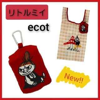 Little Me - ムーミン リトルミイ エコット ecot エコバッグ サンスター文具