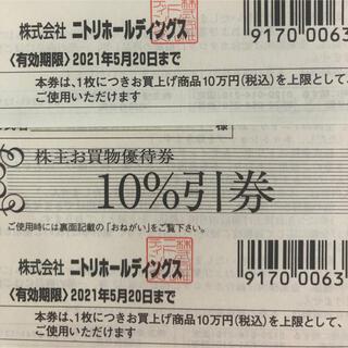 ニトリ(ニトリ)のぷりん様専用(ショッピング)