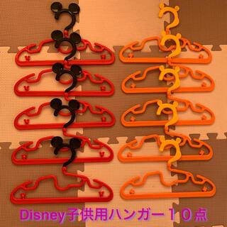 ディズニー(Disney)の中古☆子供用ハンガー10点セット☆Disney☆ミッキー☆プーさん(押し入れ収納/ハンガー)