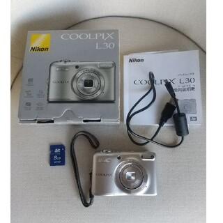 Nikon - Nikon COOLPIX L30 クールピクス シルバー デジカメ