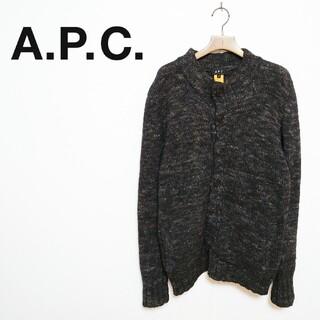アーペーセー(A.P.C)のA.P.C  アーペーセー ボタンダウンニット(ニット/セーター)