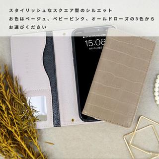 リエンダ(rienda)のアイホン12 手帳型 スマホケース(iPhoneケース)
