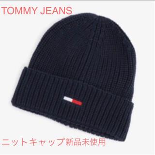 トミー(TOMMY)のTOMMY JEANS ニット帽(ニット帽/ビーニー)