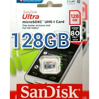 サンディスク(SanDisk)のサンディスク microSDカード 128GB マイクロSD(PC周辺機器)