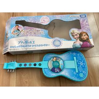 アナトユキノジョオウ(アナと雪の女王)のアナと雪の女王クリスタルギター(キャラクターグッズ)