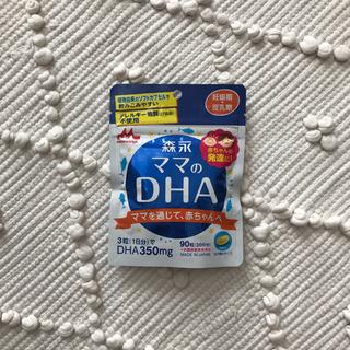 森永乳業 - 森永 DHA  妊娠 妊婦 授乳 サプリ