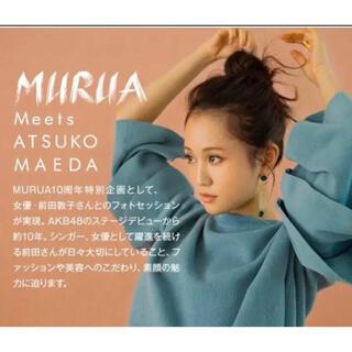 ムルーア(MURUA)のMURUA トップス(ニット/セーター)