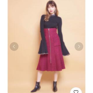 リルリリー(lilLilly)のlillilly フロントジップスカート ピンク(ロングスカート)
