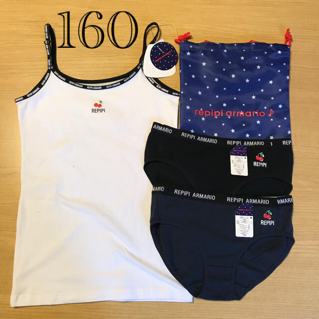 repipi armario(レピピアルマリオ)の160 レピピアルマリオ レピピ キャミソール ショーツ キンチャク 巾着 キッズ/ベビー/マタニティのキッズ服女の子用(90cm~)(下着)の商品写真