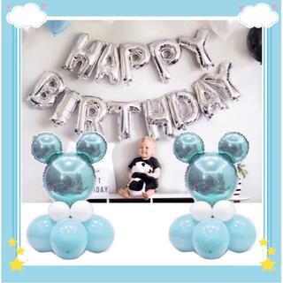 ミッキー 風船 パーティー バルーン 誕生日 お祝い 水色(ウェルカムボード)