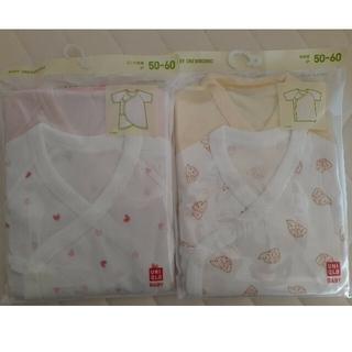 UNIQLO - 【新品】ユニクロ 新生児 コンビ肌着 短肌着 50-60