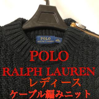 POLO RALPH LAUREN - POLO RALPH LAUREN ニット レディース