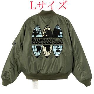 STUSSY - stussy cdg MA-1 ジャケット レア 刺繍