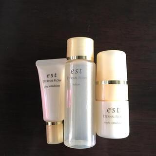 est - エスト est エターナルシリーズ 化粧水&乳液セット 新品