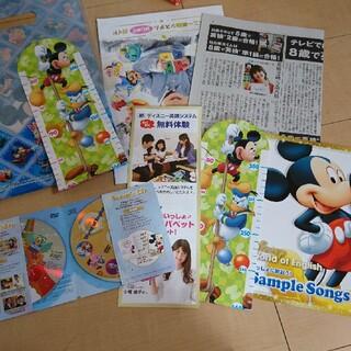 Disney - ディズニー英語システム 身長計つき