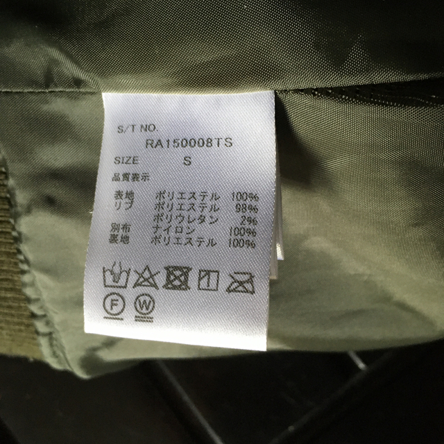 repipi armario(レピピアルマリオ)のレピピアルマリオ REPIPI MA-1 ボア 小学生 人気 ブルゾン カーキ レディースのジャケット/アウター(ブルゾン)の商品写真