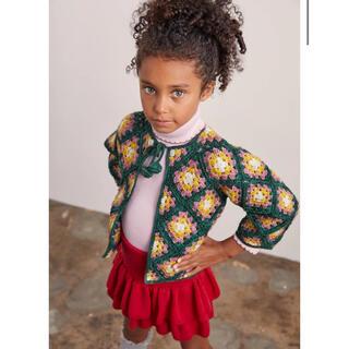 Caramel baby&child  - Misha and Puff Block Skirt Berry