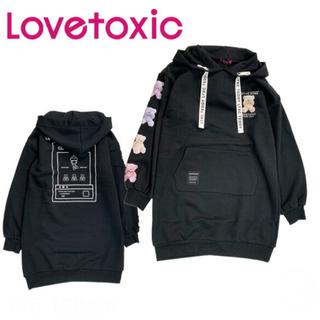 lovetoxic