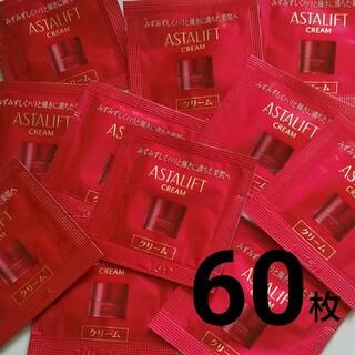 アスタリフト(ASTALIFT)のアスタリフト クリーム S 最新 未開封60枚パック(フェイスクリーム)