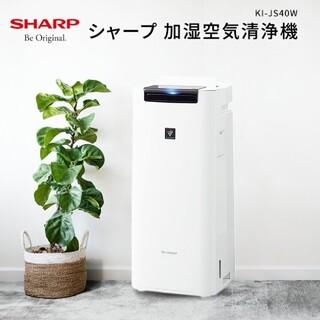 シャープ(SHARP)のシャープ プラズマクラスター搭載 加湿空気清浄機KI-JS40Wの未使用未開封(加湿器/除湿機)