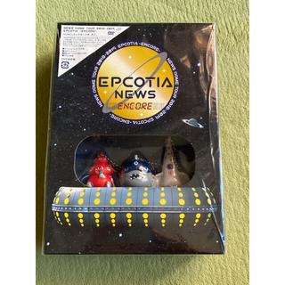 ニュース(NEWS)のNEWS DOME TOUR 2018-2019 EPCOTIA -ENCORE(ミュージック)