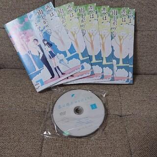 ショウガクカン(小学館)のアニメ DVD(アニメ)