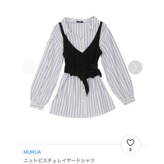 ムルーア(MURUA)のMURUA ニットビスチェレイヤードシャツ(シャツ/ブラウス(長袖/七分))
