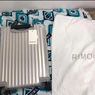 RIMOWA - リモワ クラシックフライト 33l 新品