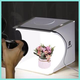 小型 撮影ボックス LEDライト付き 折りたたみ式 ミニ スタジオ キット