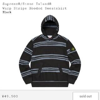 Supreme - Supreme Stone Island Hooded Sweatshirt