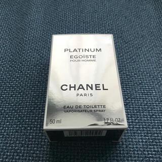 CHANEL - CHANEL シャネル エゴイスト プラチナム 50ml