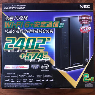 NEC - 新品 NEC 11ax(Wi-Fi6)対応  Aterm PA-WX3000HP