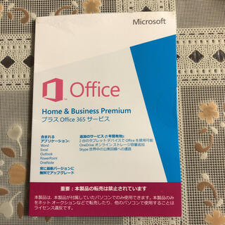 Microsoft - Office Home and Business Premium OEM版
