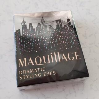 マキアージュ(MAQuillAGE)のドラマティックスタイリングアイズ オーロライルミネーションカラー GY801(4(アイシャドウ)