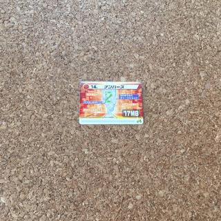 ゲームボーイアドバンス(ゲームボーイアドバンス)のロックマンエグゼ 改造カード(携帯用ゲームソフト)